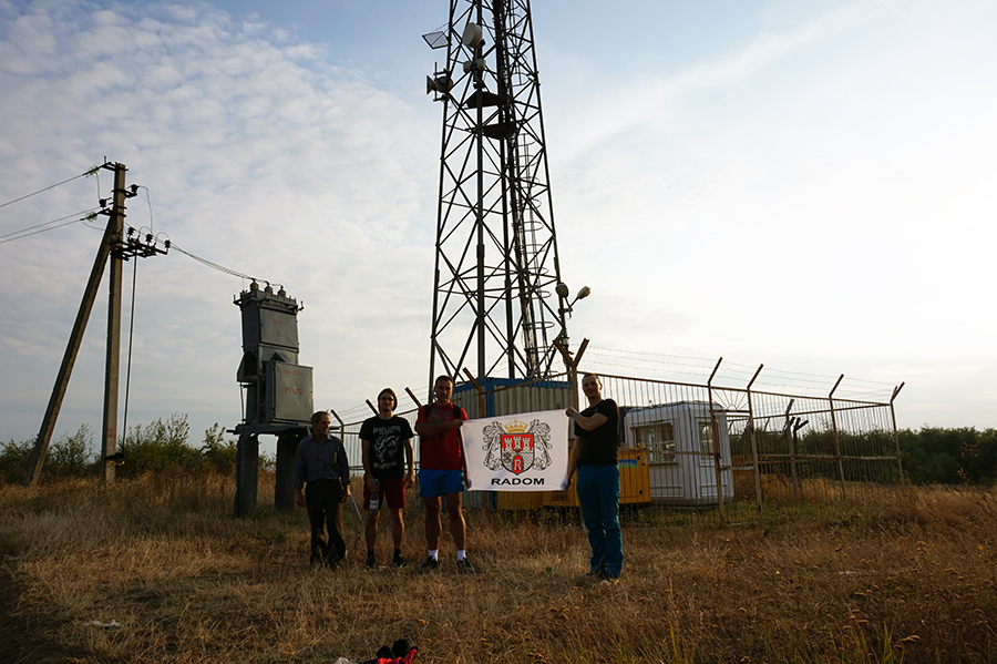 szczyt Dealul Bălăneşti, 430 m n.p.m.