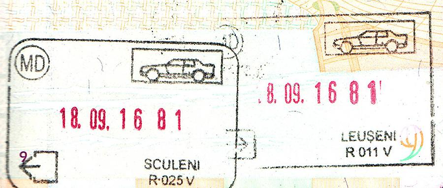 Mołdawia, stemple graniczne
