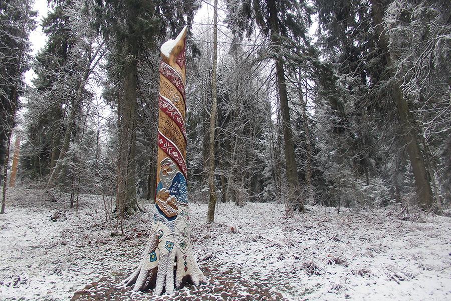 totem, droga na najwyższy szczyt Estonii, Suur Munamägi - 318 m n.p.m.