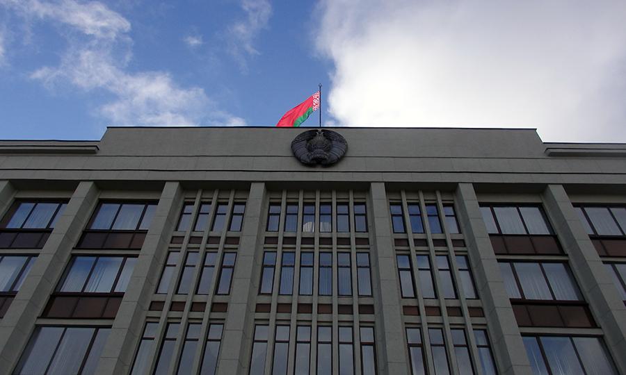 Mińsk, Białoruski Uniwersytet Państwowy