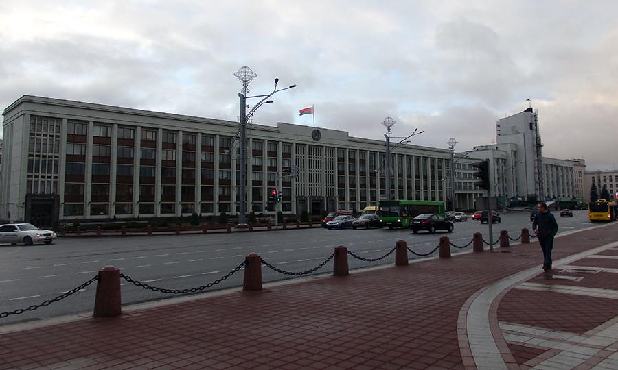 Białoruski Uniwersytet Państwowy