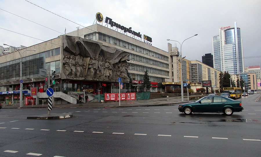 Białoruś, stolica