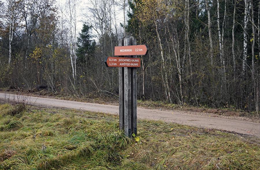drogowskaz informujący o dojeździe do Józefowej Góry oraz Wysokiej Góry