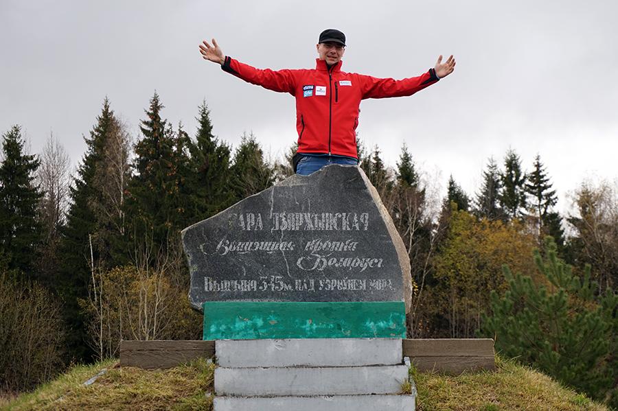 najwyższy szczyt Białorusi, Dzierżyńska Góra 345 m n.p.m.