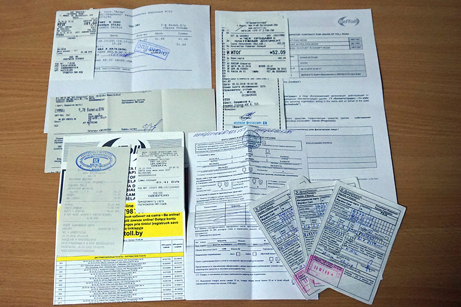 Białoruś, komplet dokumentów do wjazdu i pobytu na terenie Republiki