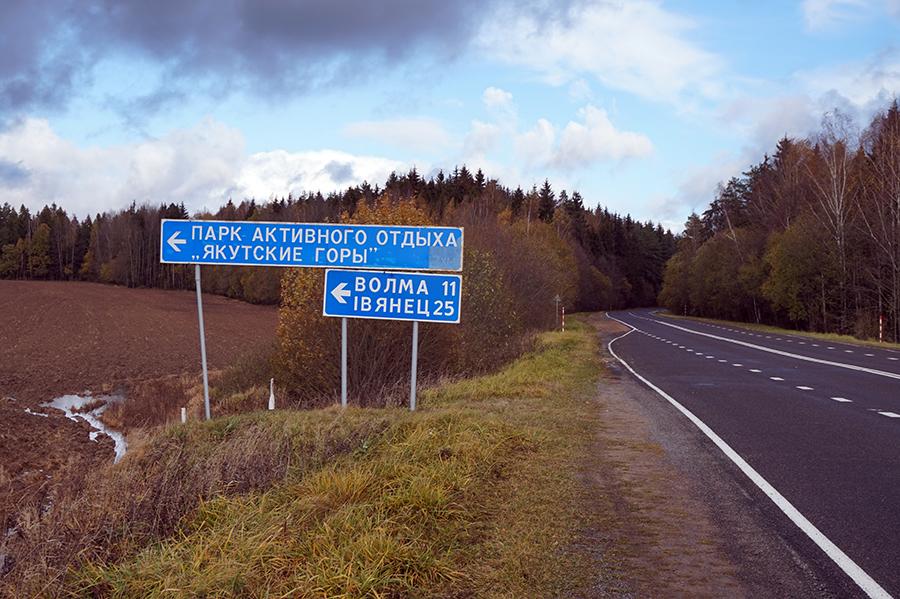 drogowskaz na skrzyżowaniu od strony miejscowości Dzierżyńsk