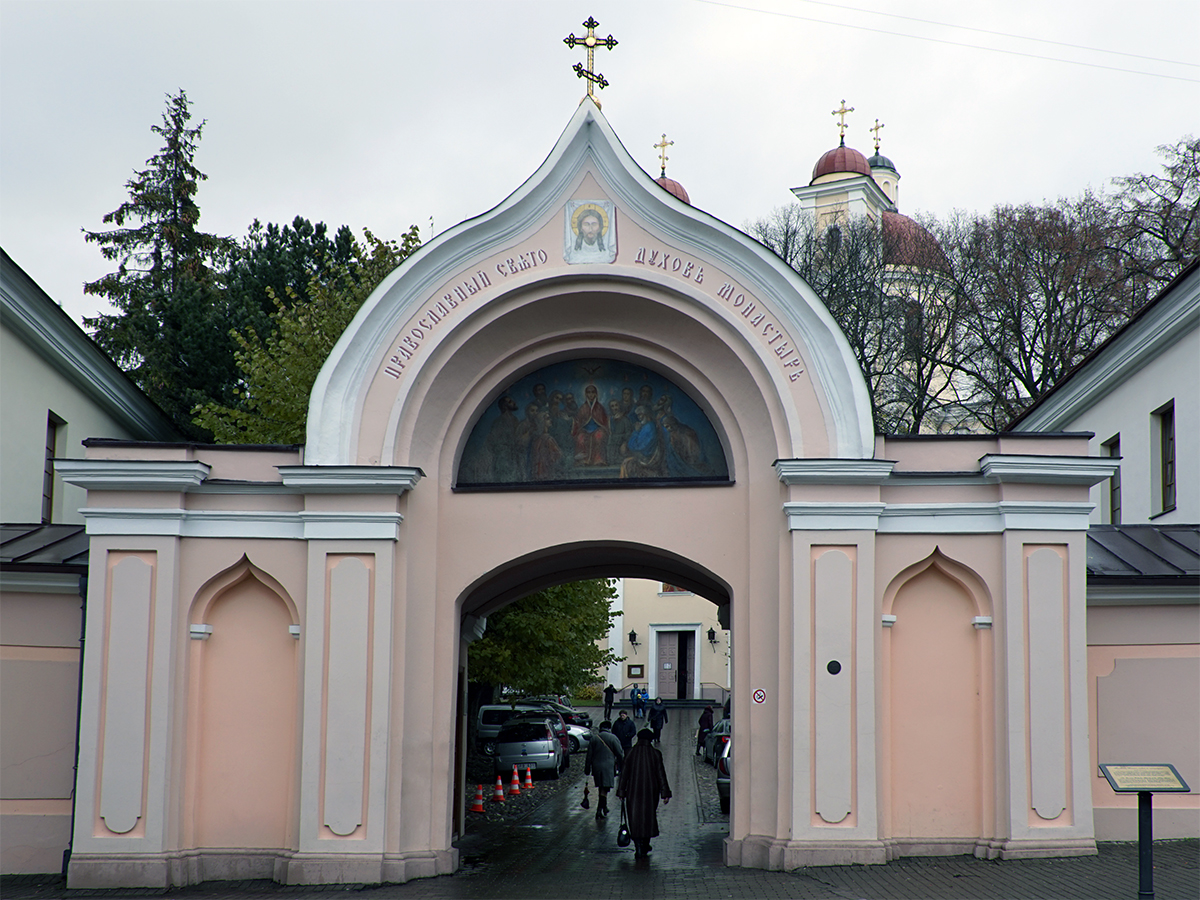 brama wejściowa do cerkwi Św. Ducha w Wilnie