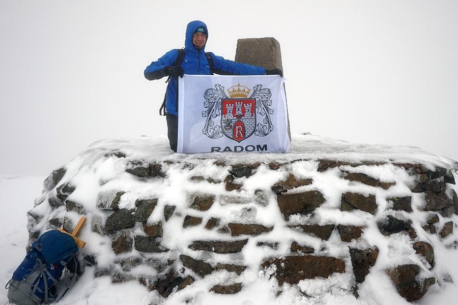 Ben Nevis, najwyższy szczyt Szkocji i Wielkiej Brytanii. Wysokość szczytu to 1344 m n.p.m.