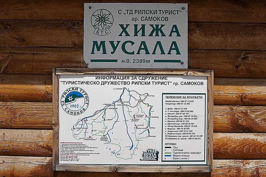 """schronisko """"Musała"""" (bułg. Хижа Мусала; 2389 m n.p.m.), tablica informacyjna oraz mapa szlaków"""