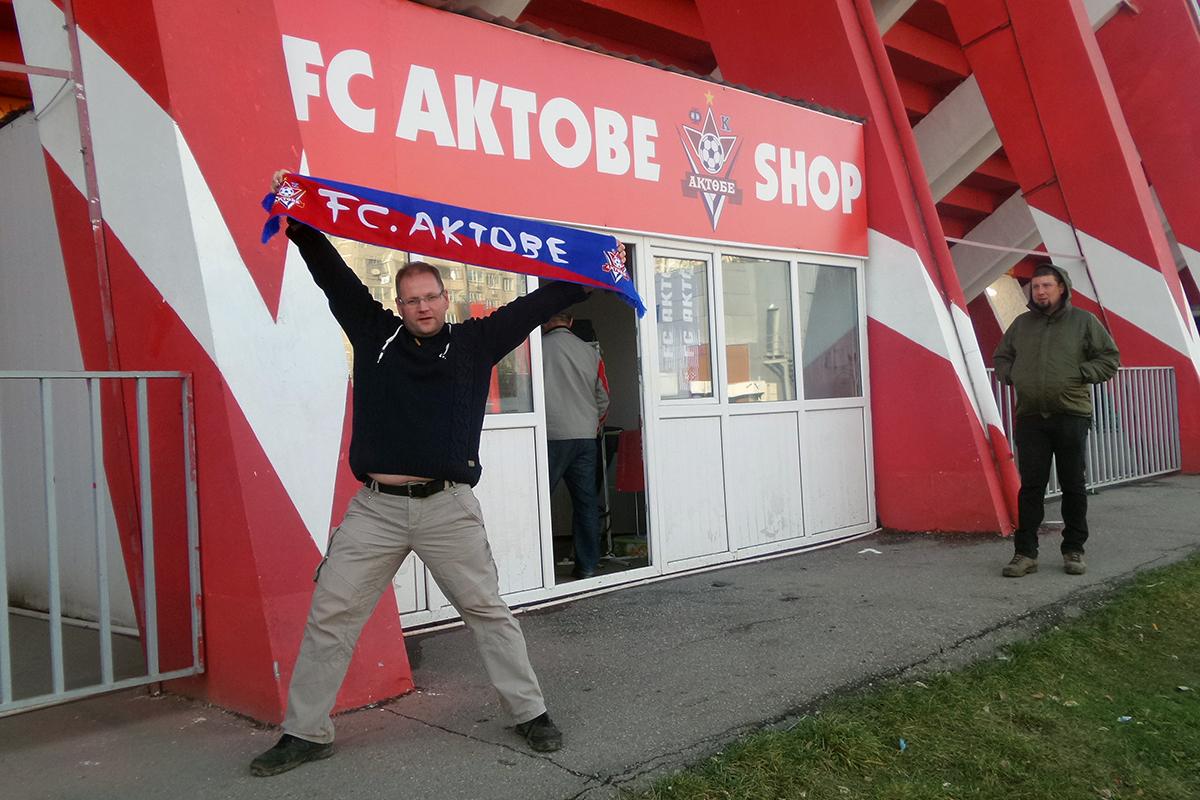 Maciek jako fan FC Aktobe