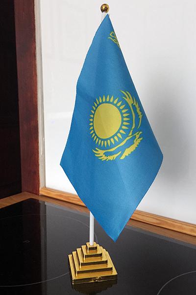 otrzymana flaga Kazachstanu