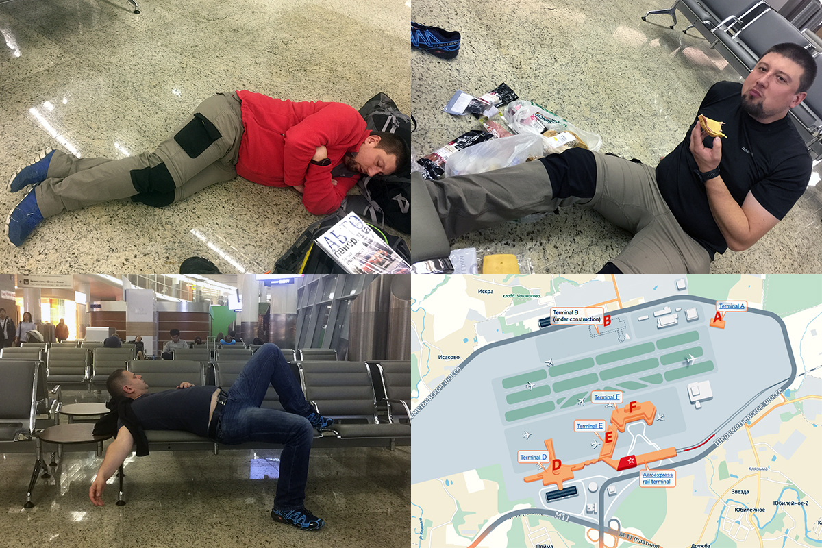 port lotniczy Moskwa-Szeremietiewo, basecamp pod informacją