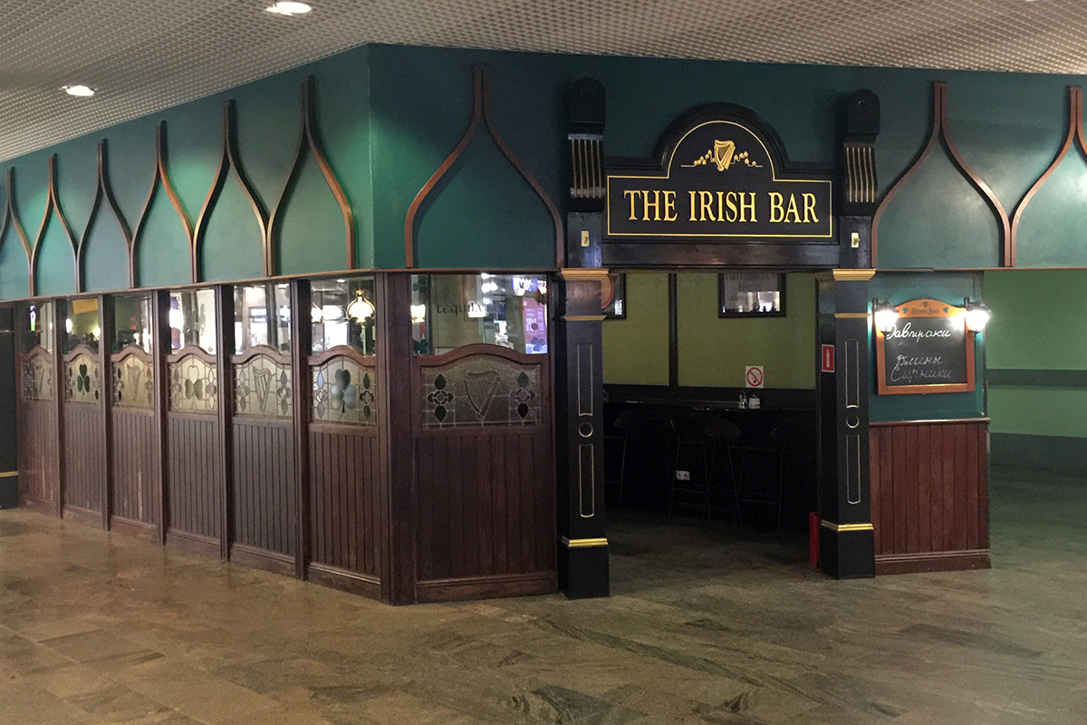 Irish Bar na lotnisku w Moskwie, niestety tylko z nazwy ... , obowiązkowy punkt na naszej liście