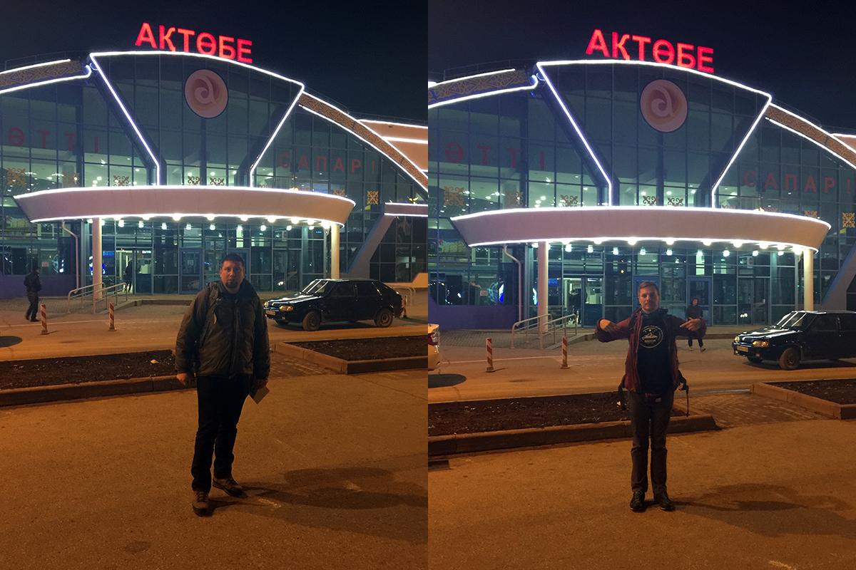 lotnisko w Aktobe