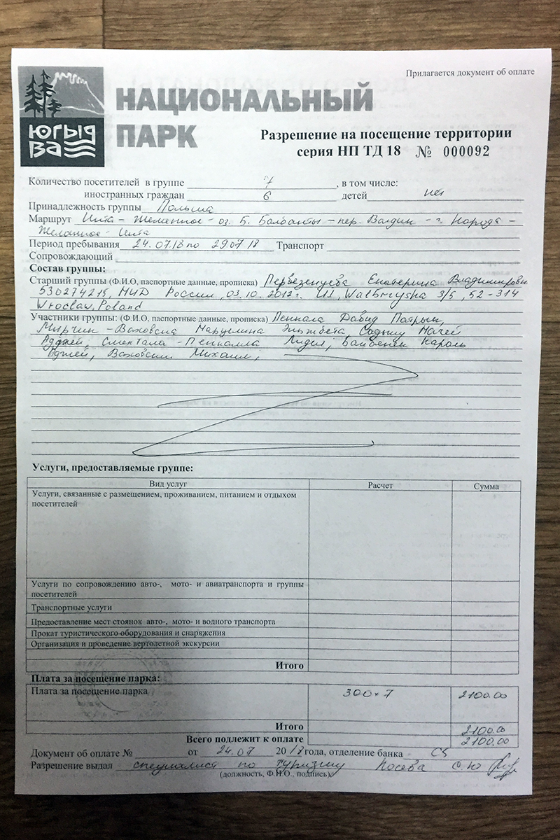 dokument z parku narodowego zezwalający na wejście