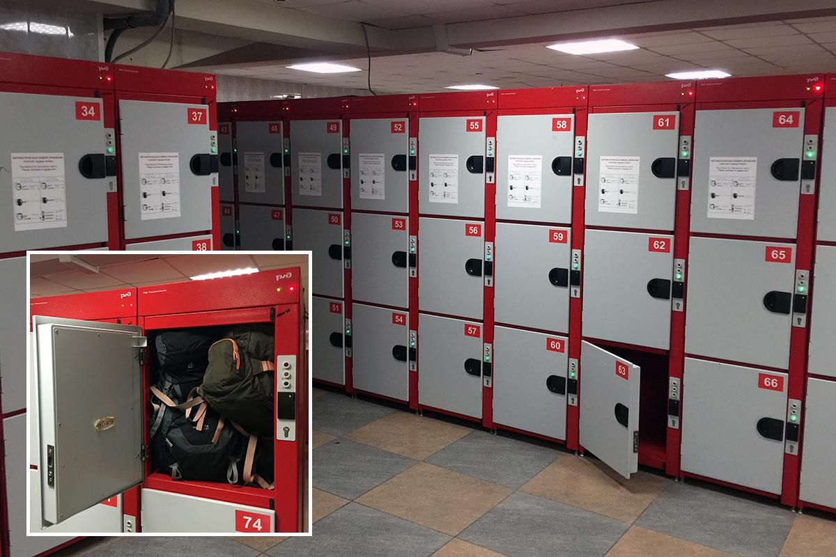 automatyczne szafki na bagaże
