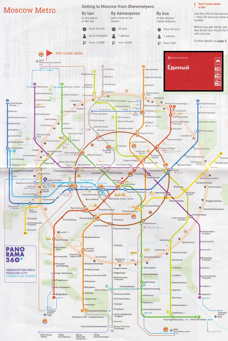 plan metra w Moskwie