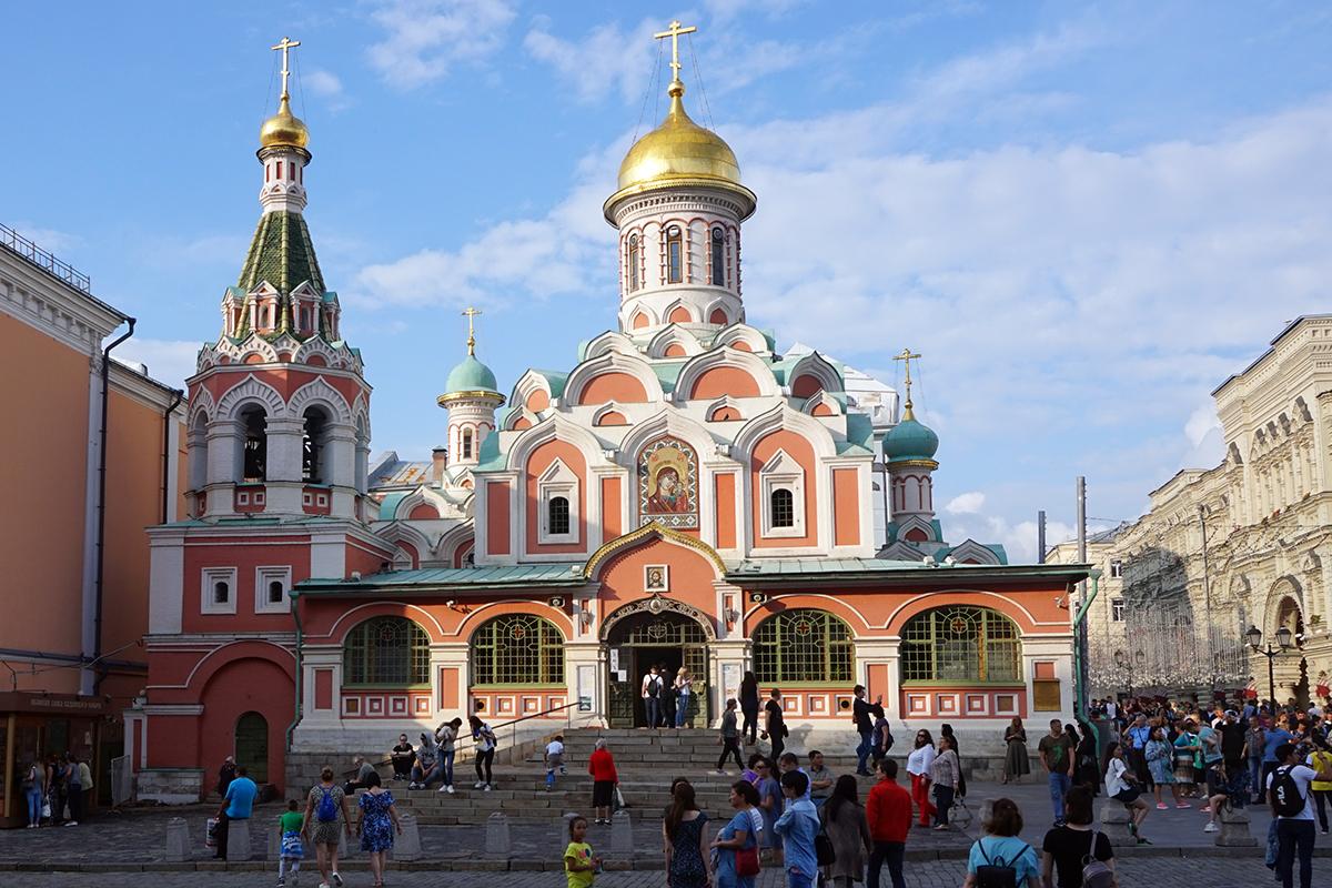 Sobór Kazańskiej Ikony Matki Bożej