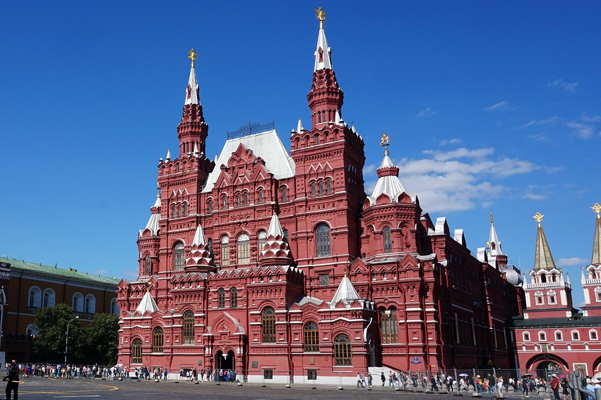 muzeum historyczne na Placu Czerwonym