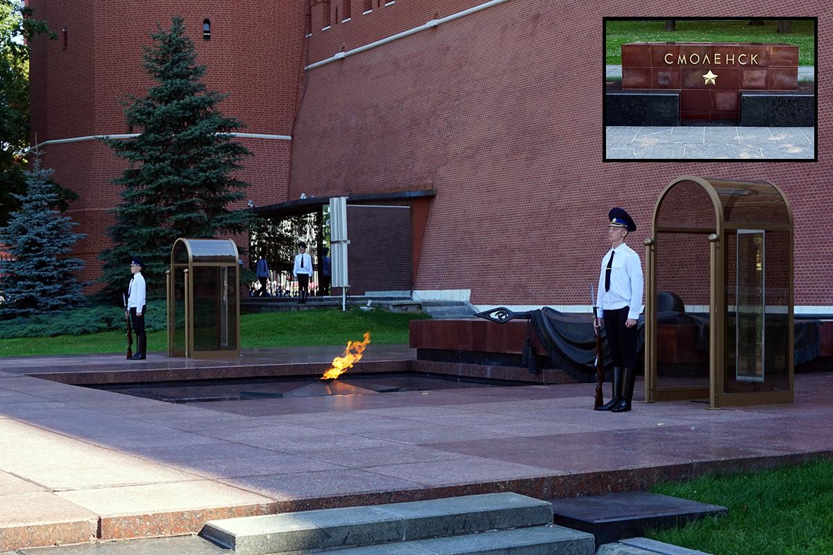 grób nieznanego żołnierza, wieczny ogień