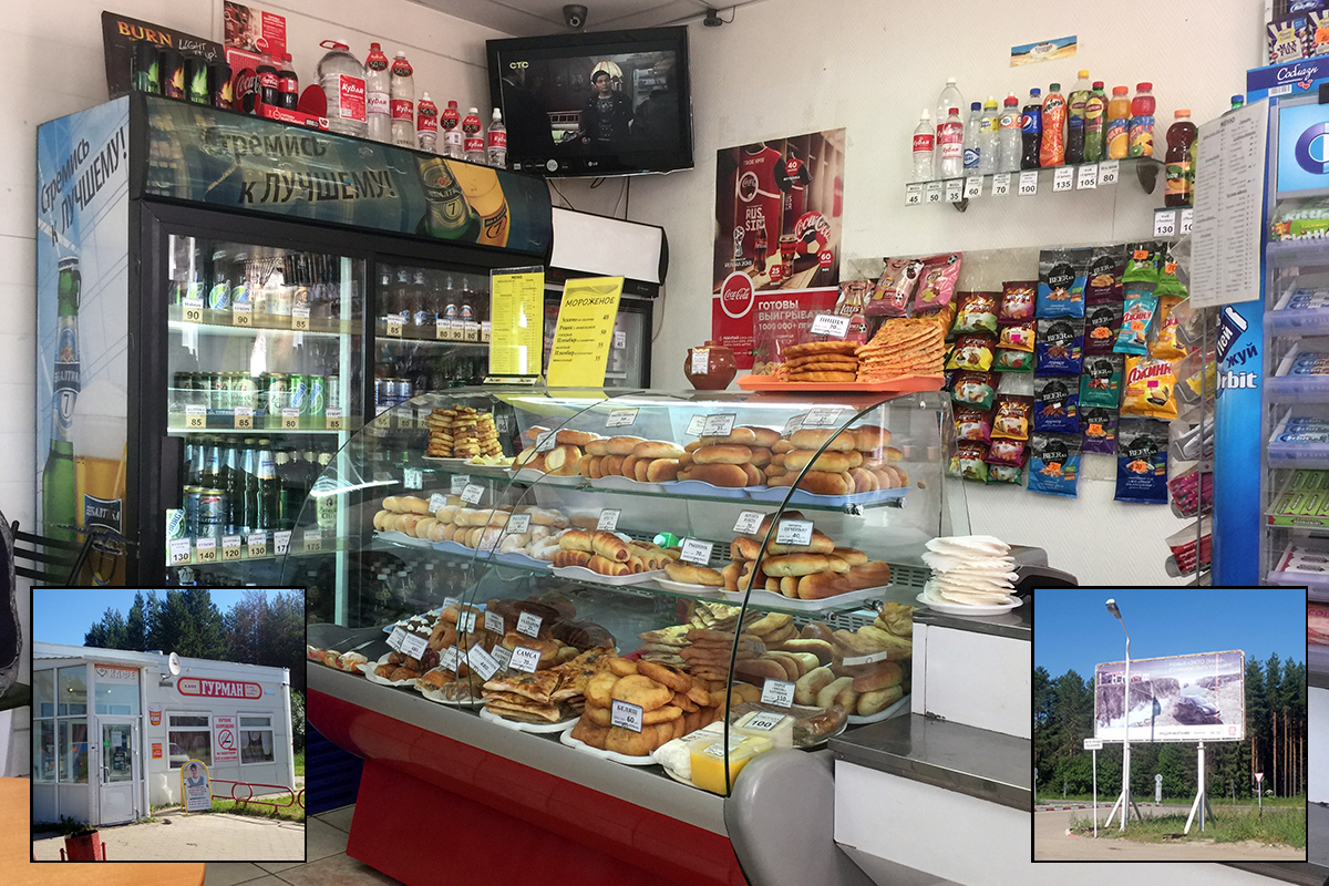w drodze do Syktywkar, typowy sklep spożywczy